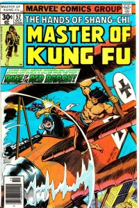 master-of-jung-fu-684x1024
